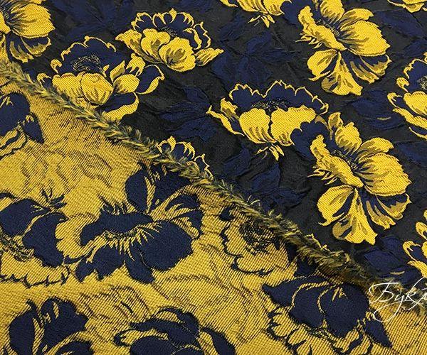 Синяя с Желтым Тафта