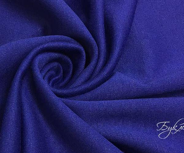 Синий Плотный Трикотаж