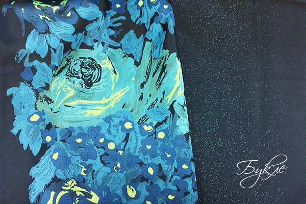 Тафта Жаккард Голубые Цветы
