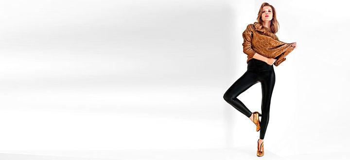 Спортивные штаны или модный трикотаж