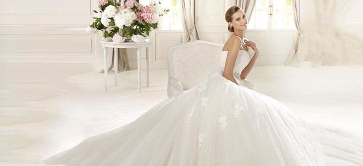 Топ-5 свадебных платьев этого лета