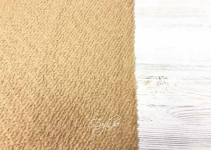 Шерсть Букле Песочный