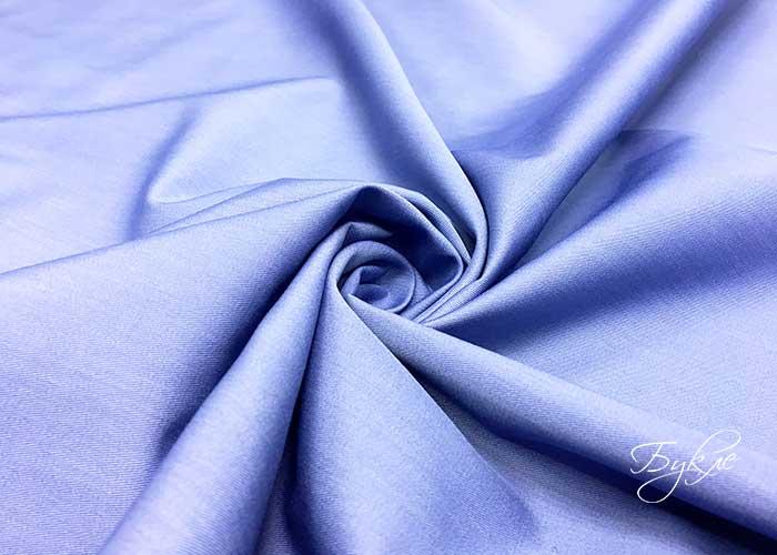 Хлопок Сорочечный Синий