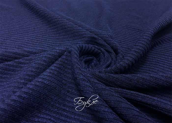 Трикотаж Резинка Темно-Синий