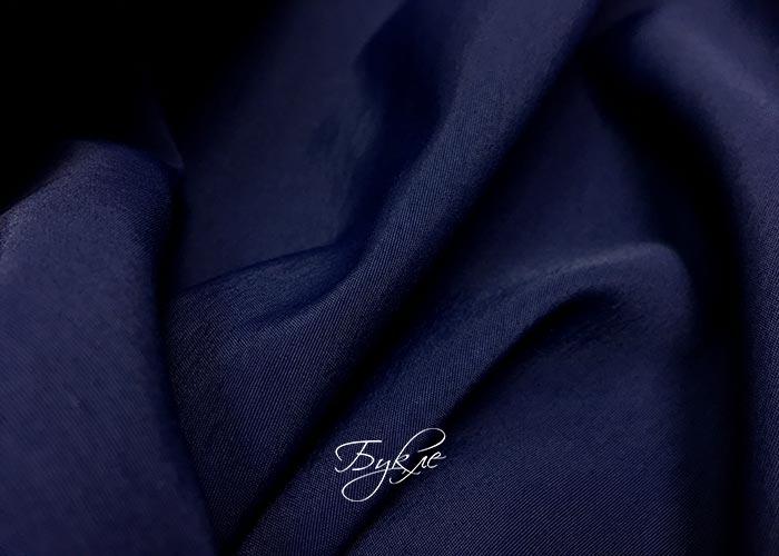 Плащевка Креш Темно-Синяя фото