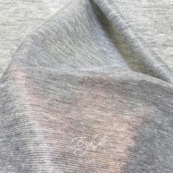 Флизелин Клеевой Серый